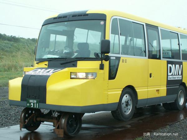 バスが線路を走るDMVの実用化断念は路線廃止への布石