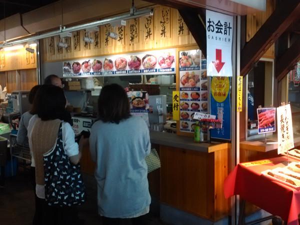 あいち健康の森げんきの郷にある魚太郎の食堂