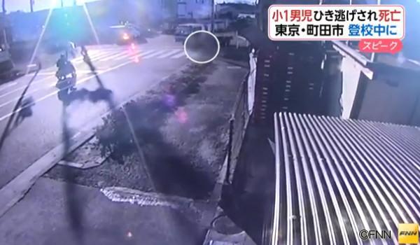東京町田小学生がダンプの左折巻き込み事故に